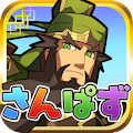 Game 三国志パズル大戦 APK for Kindle
