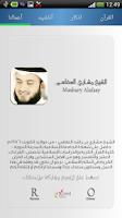 Screenshot of مشاري العفاسي قرآن أناشيد دعاء