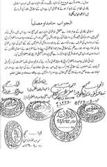 Dar ul Uloom Karachi's reply