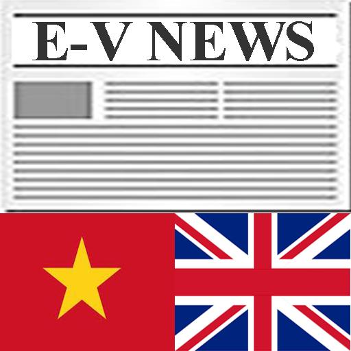 EV Bilingual News QN Pro 新聞 App LOGO-APP開箱王