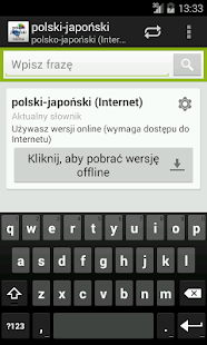 Polish-Japanese Dictionary - screenshot