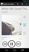 Screenshot of Vibes VKontakte Music Player