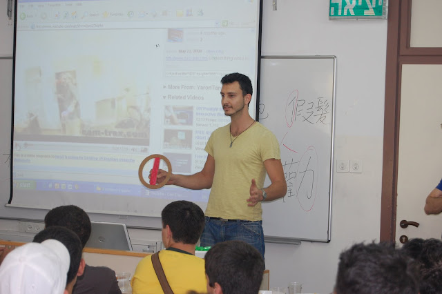 Yaron explains CardboardTech
