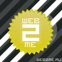 вебдванольные заметки