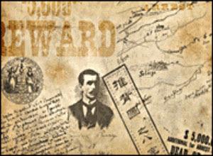 Постер «разыскивается» (wanted)