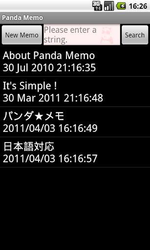 Panda Memo