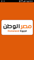 Screenshot of مصر الوطن - Homeland Egypt