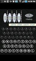 Screenshot of Enigma Simulator