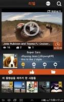 Screenshot of 마이테레비 (myTeleB) - 세상의 모든 동영상!