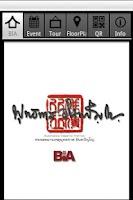 Screenshot of BIA