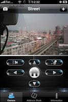 Screenshot of SkyIPCam