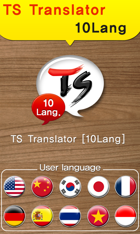 TS Translator [10 Lang] Screenshot 0