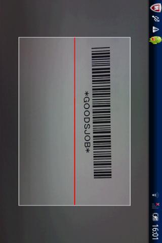 GoodsJob - バーコード