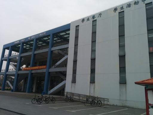 张江校区食堂