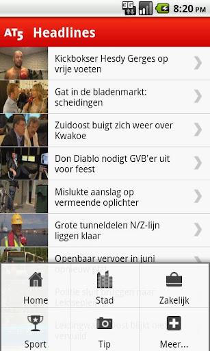 【免費新聞App】AT5 Nieuws-APP點子