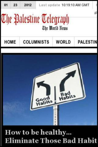 News of Palestine