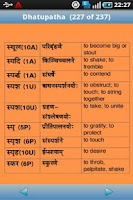 Screenshot of Sanskrit Primer