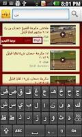 Screenshot of Labregah