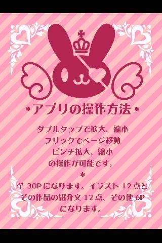 【免費漫畫App】atsuki hina-toho karadeko--APP點子