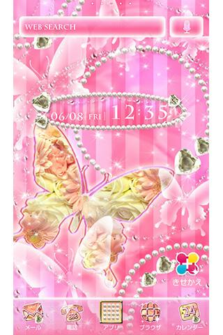 Pearl Pink Butterfly [+]HOME