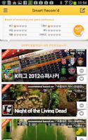 Screenshot of Game Cokcok for Racing Game
