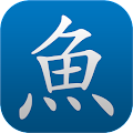 Download Pleco Chinese Dictionary APK for Android Kitkat