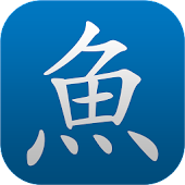 App Pleco Chinese Dictionary APK for Kindle