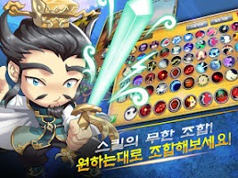 Screenshot of 쿠키삼국 for Kakao