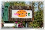 otohuke008-2k