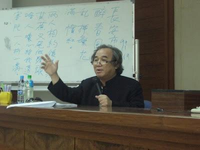 談國際文化資產交流-吳錦發老師