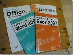 20080411(001)
