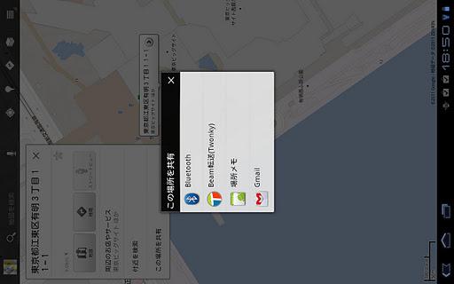 日本語Apps for iPhone | 今日の言葉 | 日本語学習サイト にほんごの木