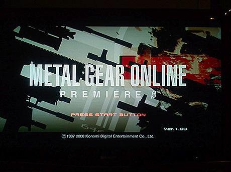 metal_gear_online_title_screen