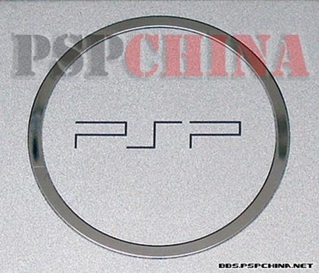 psp_3k_ring