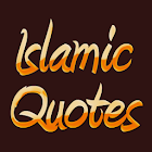 200 Islamic Quotes For Muslims icon