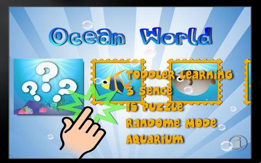 QCAT - シーワールドインタラクティブ子供パズル(無料)