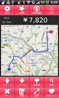 Screenshot of Taximeter Pro