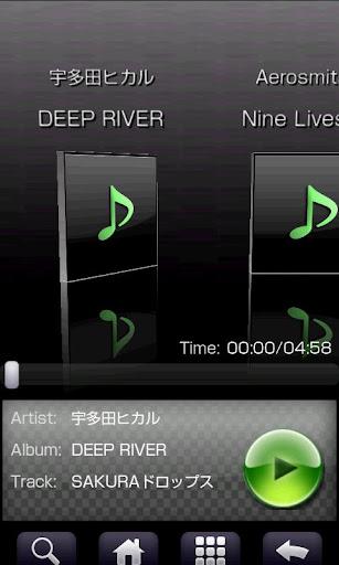 3D Music Player - Lite
