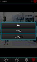 Screenshot of مكتبة الحكم والأقوال المصورة