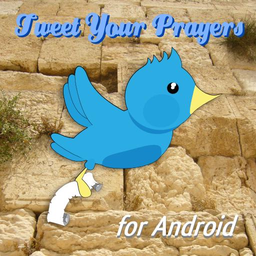 @TheKotel Prayers to Jerusalem 生活 App LOGO-APP開箱王