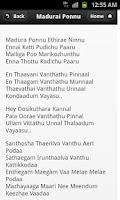 Screenshot of Paadal Varigal