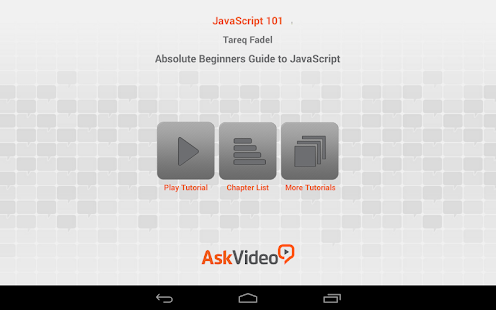 JavaScript Beginners Guide - screenshot