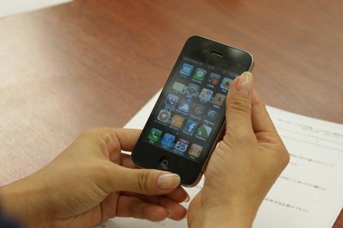 スマートフォン講座:#1 スマ-トフォンではじめよう