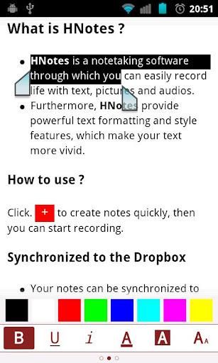 【免費生產應用App】HNotes-APP點子