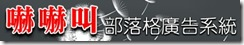 2008-08-07_182931