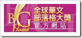 2008-09-07_115452