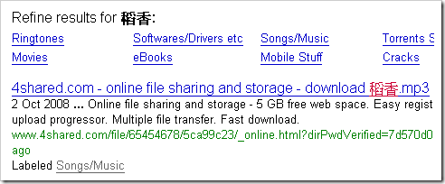 2008-10-04_101753