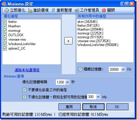 2008-10-06_172921