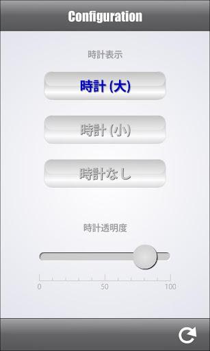 【免費娛樂App】幻想酒宴-APP點子