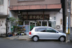 http://picasaweb.google.com/tsudapicasa/xqmxUE/photo#5154938161094302946